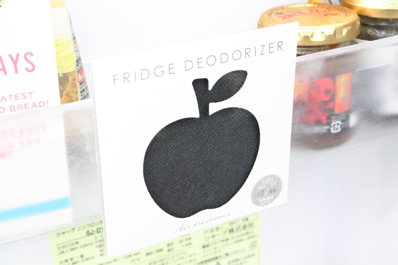 ゴミ箱や冷蔵庫に♪100均の消臭シートが手軽&おしゃれ--約3か月有効、日付の欄も
