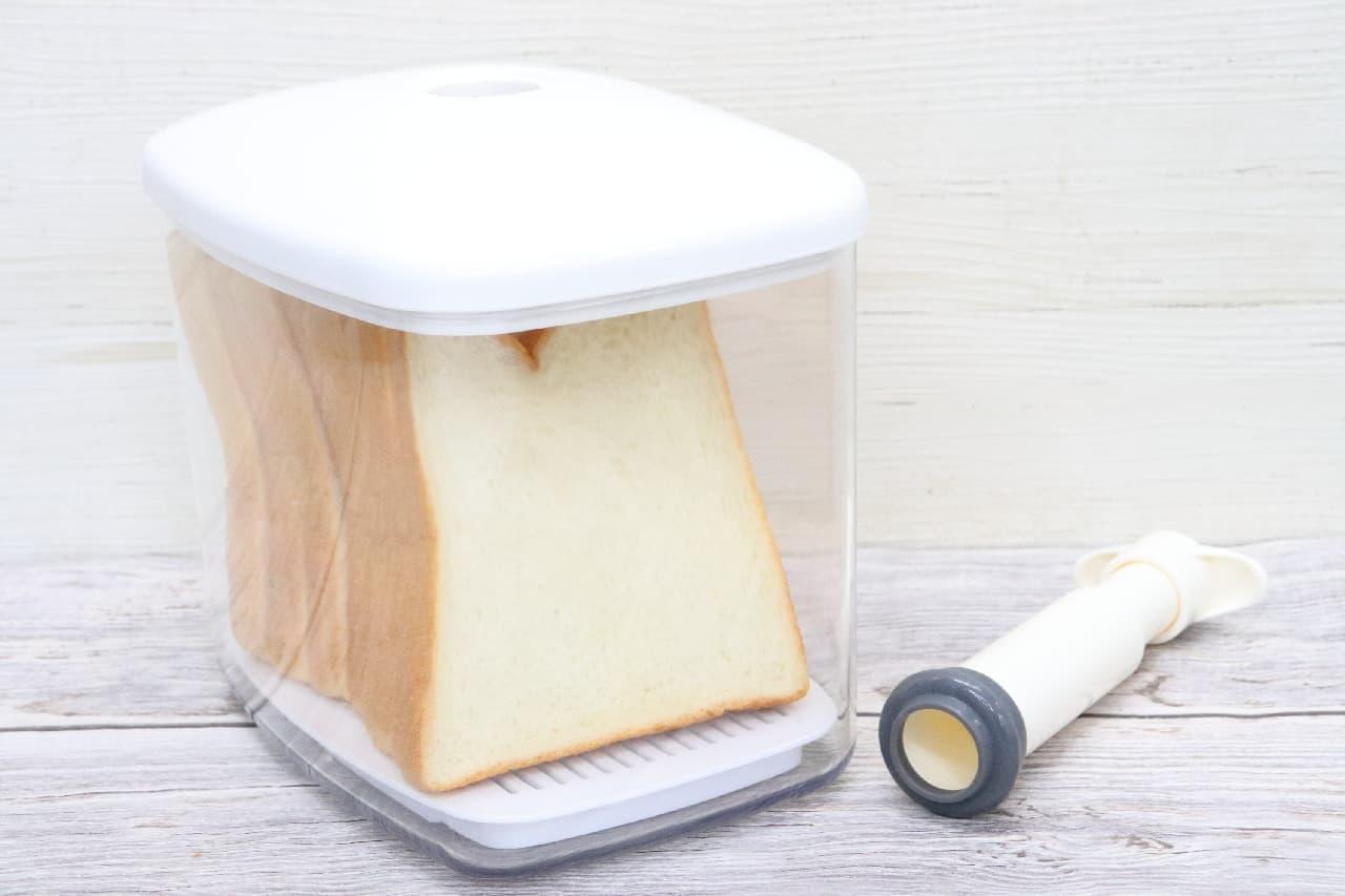 """簡単&便利!食パンを""""真空密封""""する保存容器--乾燥を防いでおいしさをキープ"""
