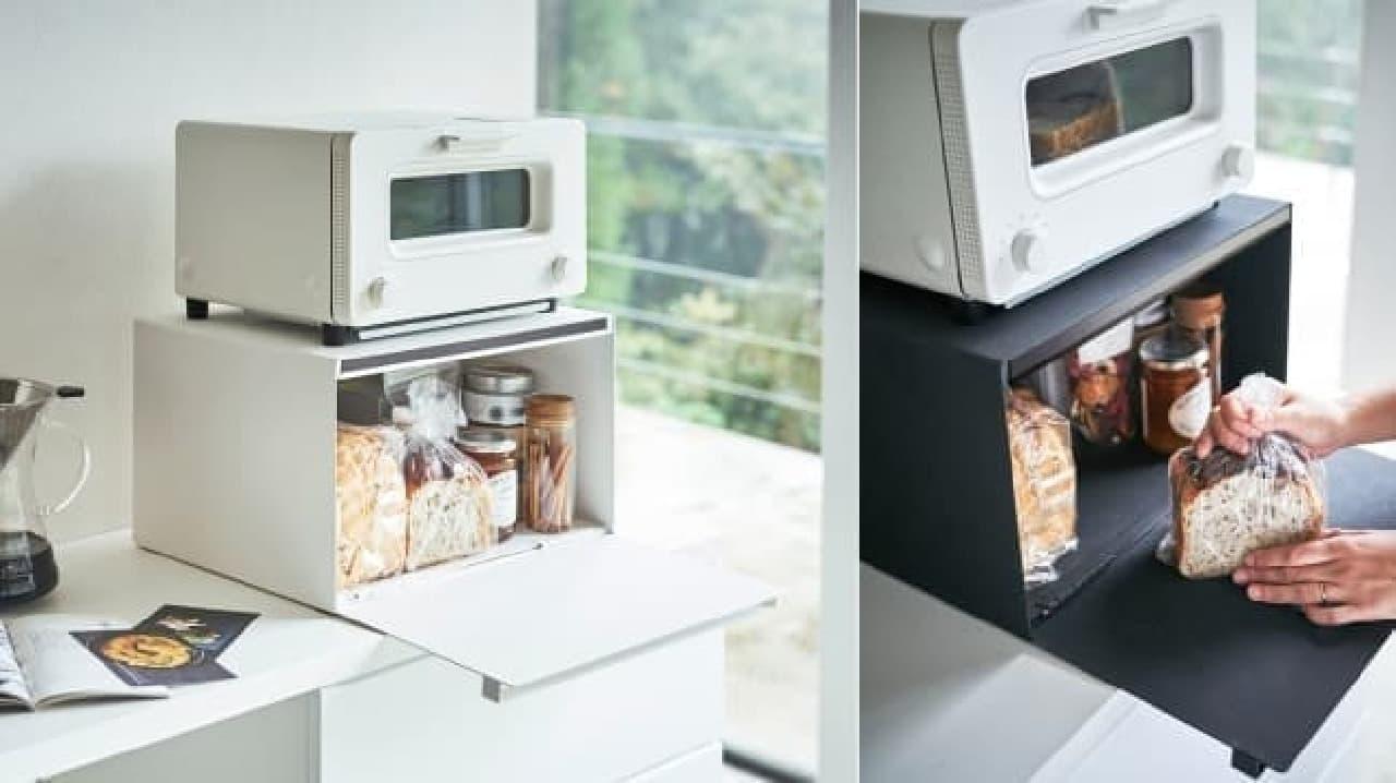 キッチン用品をすっきり収納♪山崎実業からスタイリッシュな新製品がいろいろ