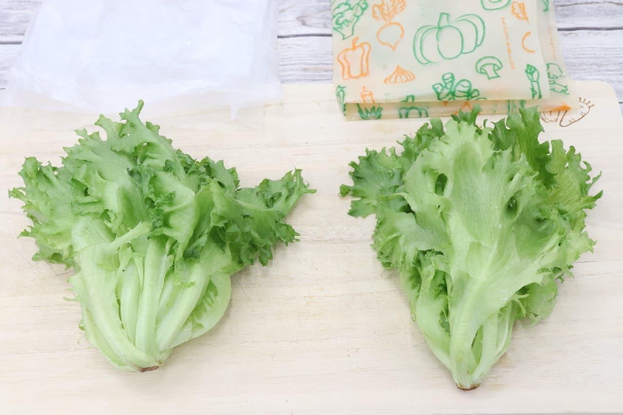 米ぬかの抗菌作用が決め手!野菜の鮮度をキープするコジットの保存袋