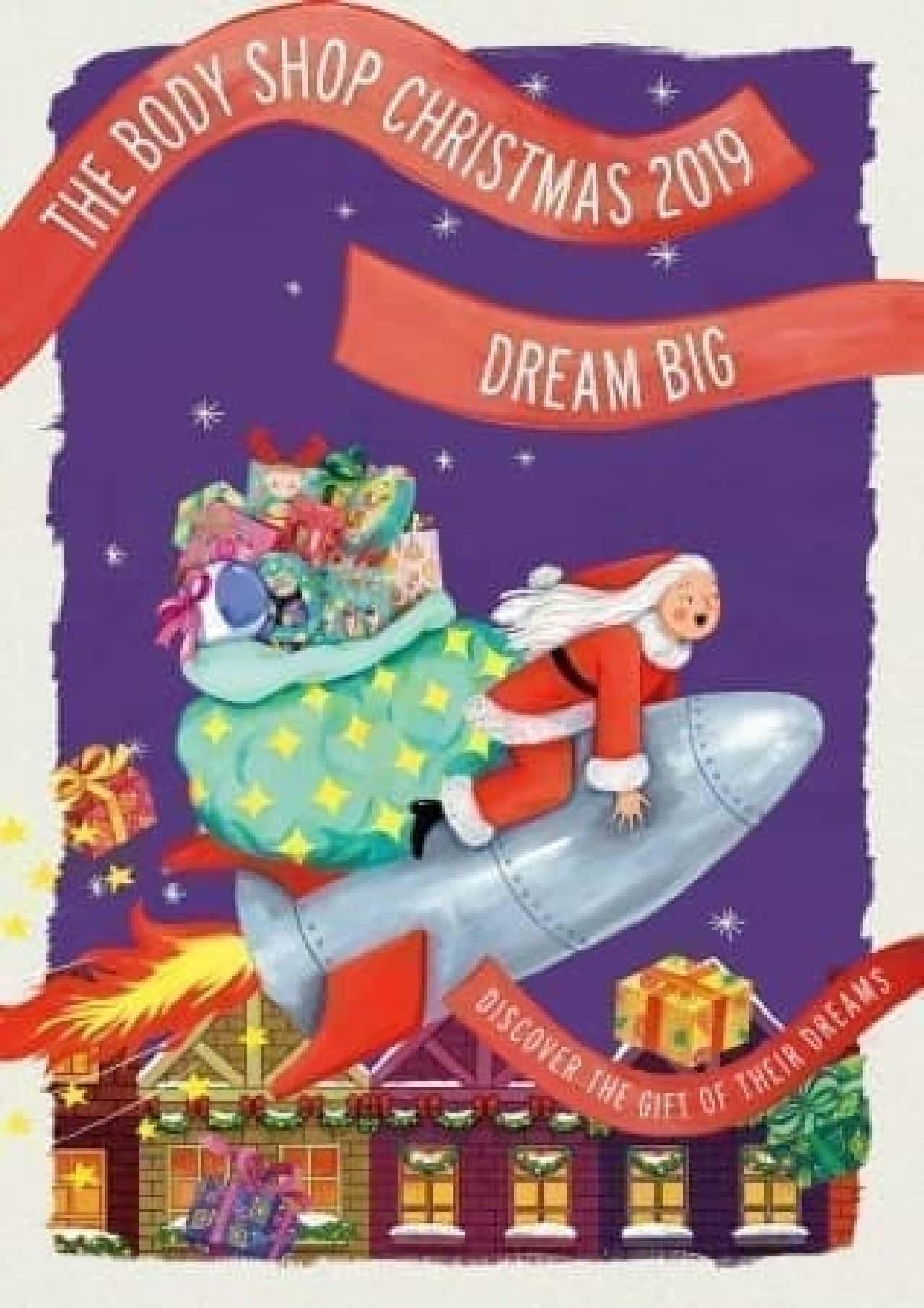 ザ・ボディショップのクリスマス2019