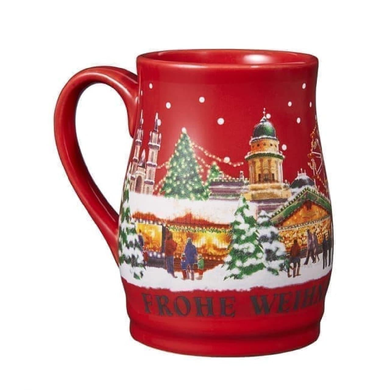 素敵なオリジナルカップ付き--カルディから「グリューワイン」が11月と12月に