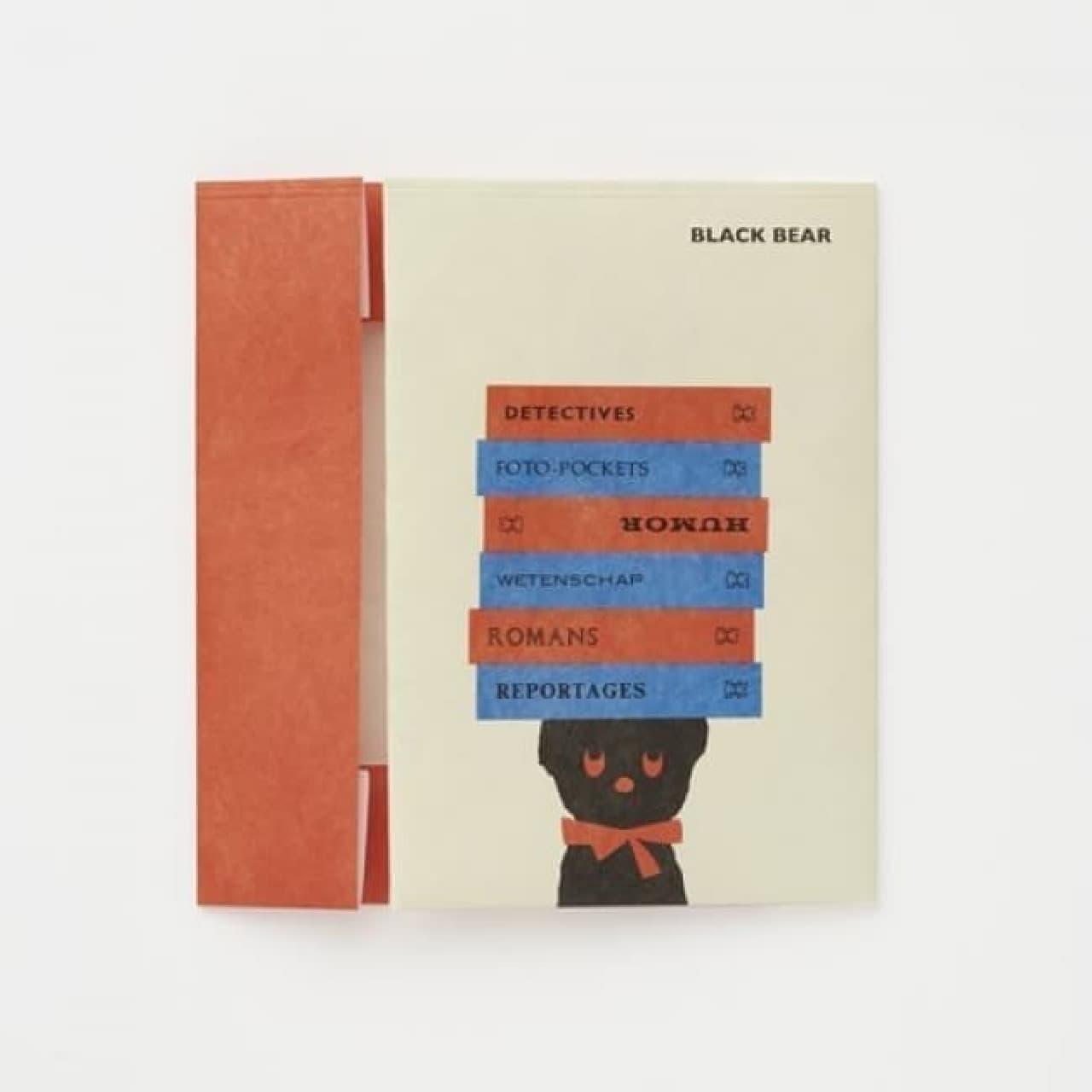 「ブラック・ベア」のオリジナル文具がTSUTAYAに--可愛い耳ノックボールペンやリングノートなど