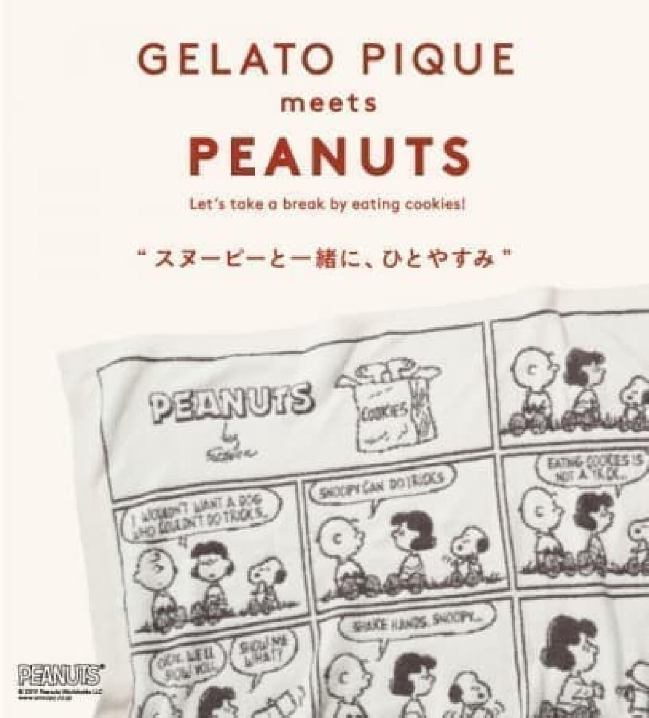 ジェラート ピケがPEANUTSとコラボ--可愛いスヌーピーのルームウェアやぬいぐるみなど