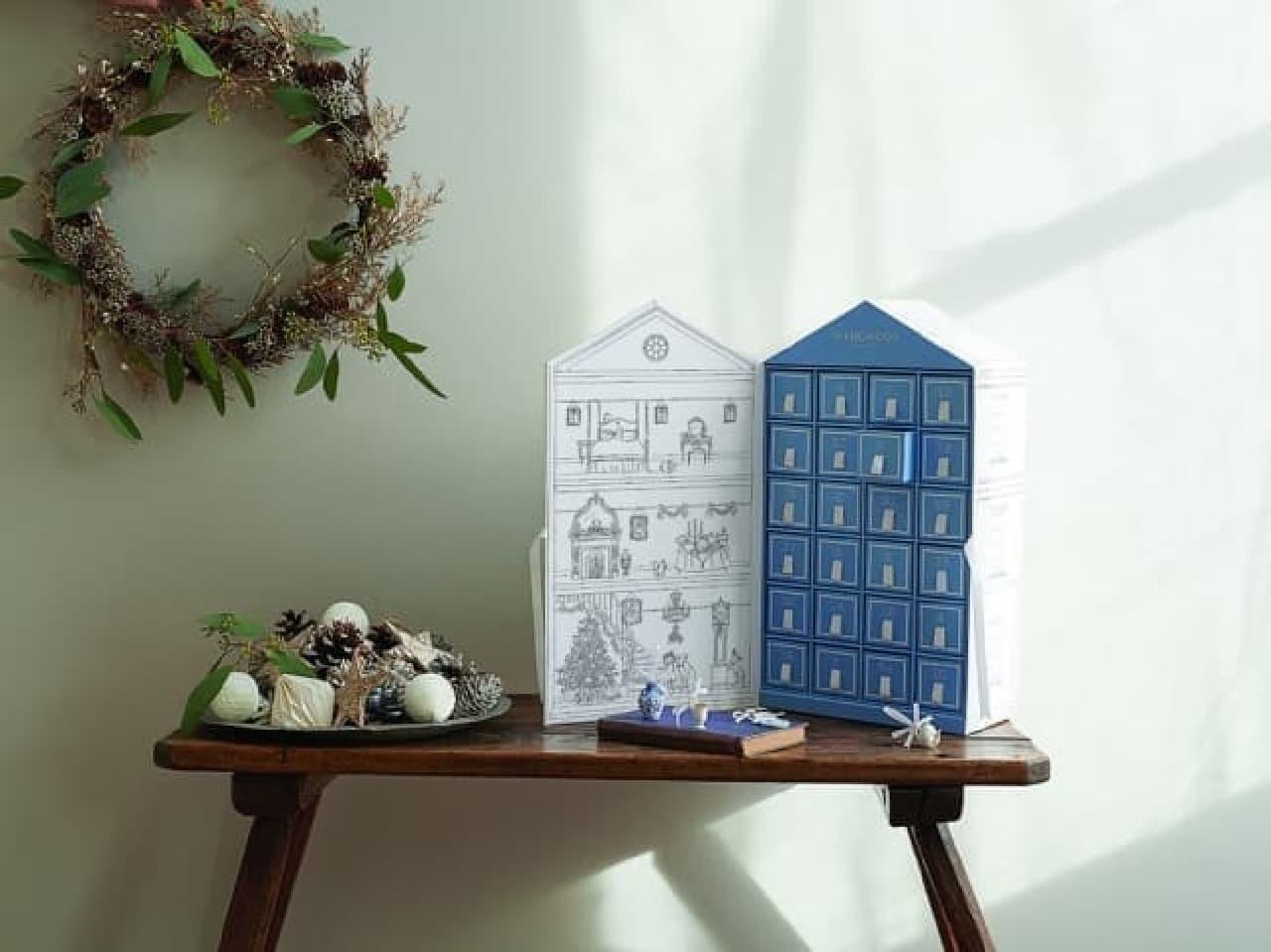 今年も素敵!ウェッジウッドのクリスマス商品--260周年記念の特製オーナメントも