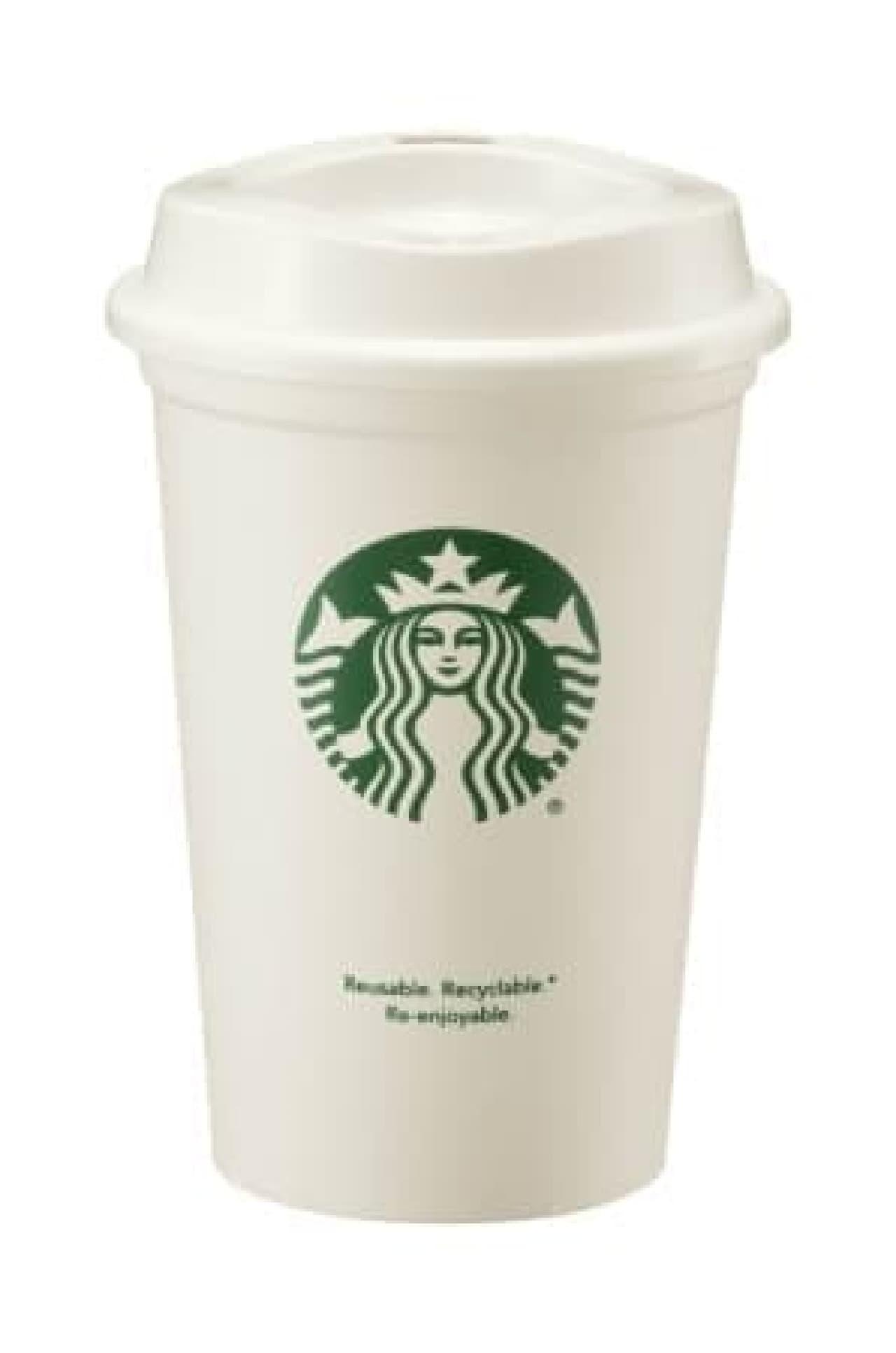 真っ赤なカップホルダーが可愛い♪--「スターバックス ホリデー チアー ギフト」は素敵な3点セット
