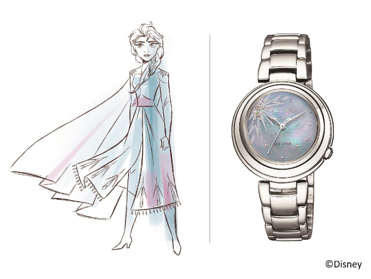 「アナと雪の女王2」の2人が美しい腕時計に--アリエルやベル、シンデレラのモデルも