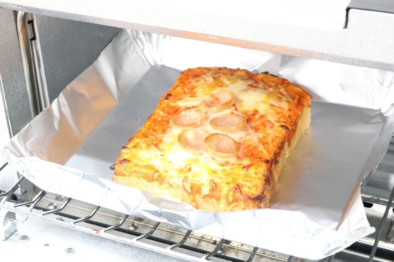 ピザトーストに便利♪ダイソーの「トースター用アルミケース」--汚れやこびりつき防止に