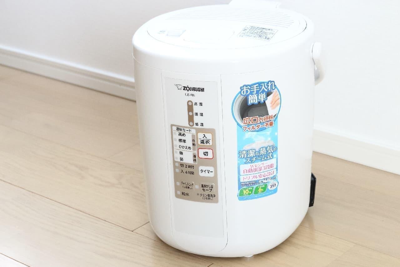 フィルター掃除なし!象印「スチーム式加湿器」は便利な電気ポット型--清潔な蒸気をもくもくたっぷり