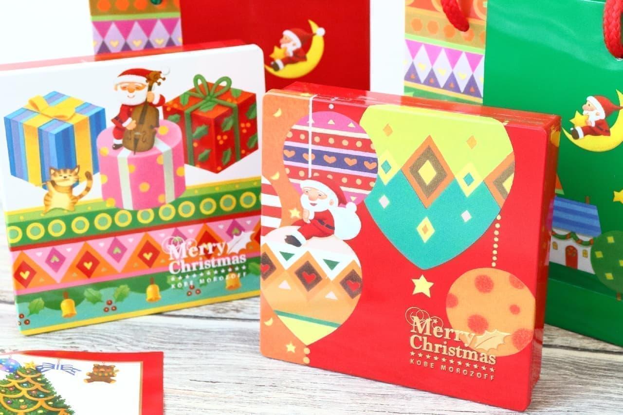 モロゾフのクリスマススイーツ、チョコレート、ファヤージュ