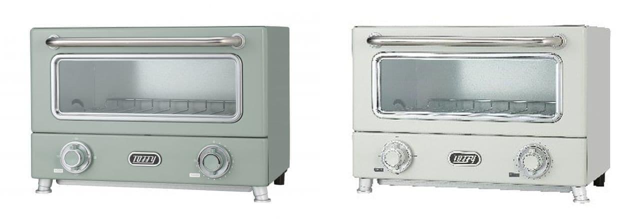 Toffy初、横型のオーブントースター--食パン2枚を同時にこんがり&ふんわり