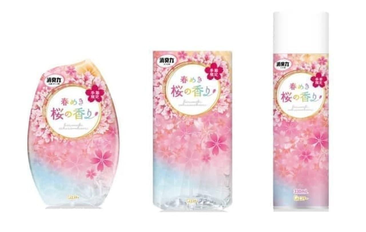 「消臭力」からさくらの香りがする限定品--甘くて優雅な「春めき」を表現