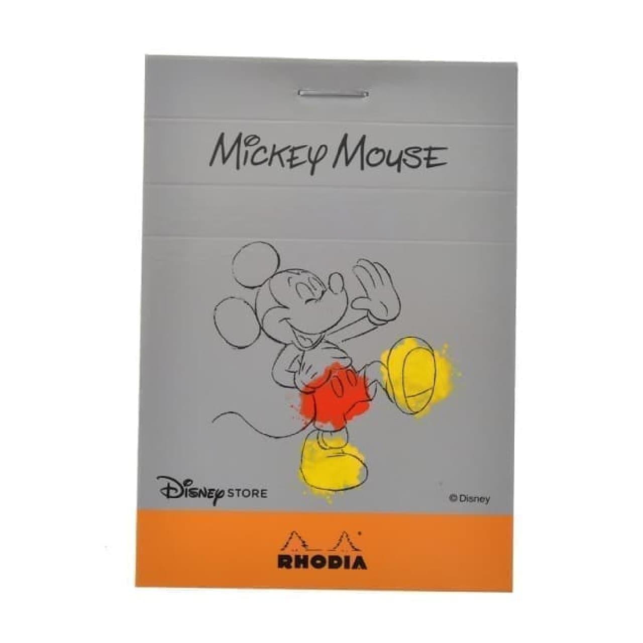 ディズニーがメモ帳「ブロックロディア」の表紙に!ミッキーやドナルドなど全5種類