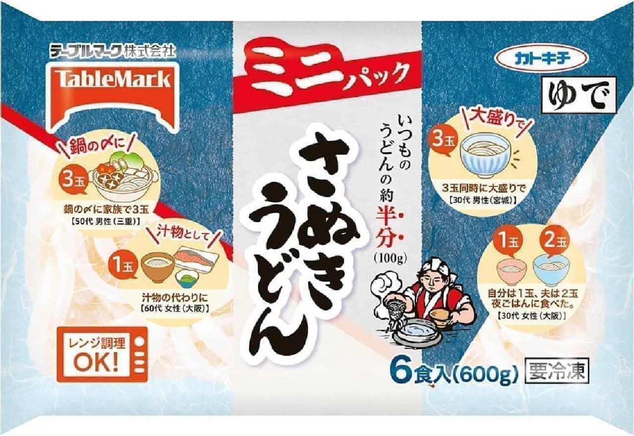 2019年の注目商品をオレンジページが発表--大人気のチーズケーキやニオイ特化の洗剤など