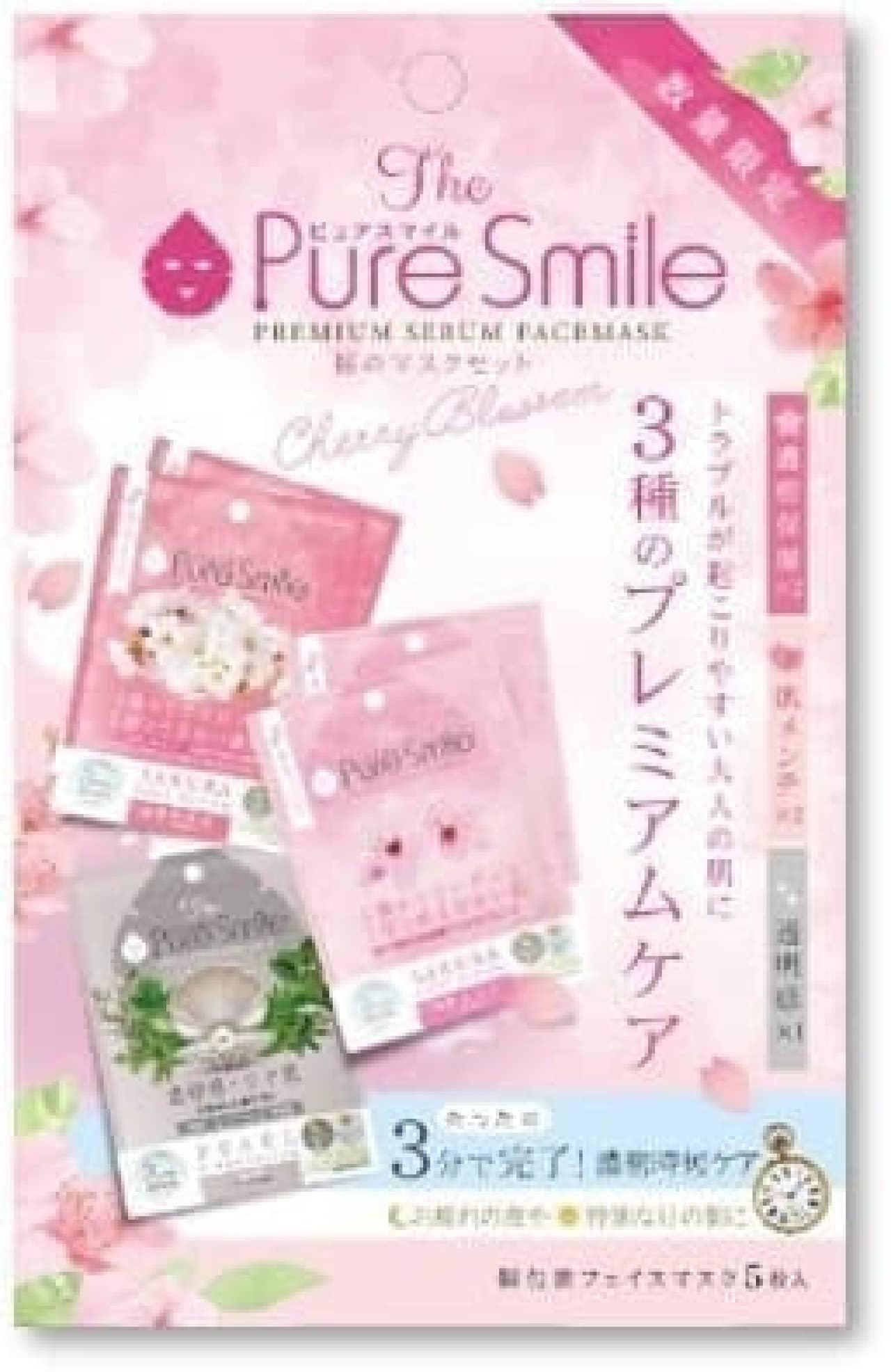 ザ・ピュアスマイル)プレミアムセラムマスクボックス 桜のマスクセット」