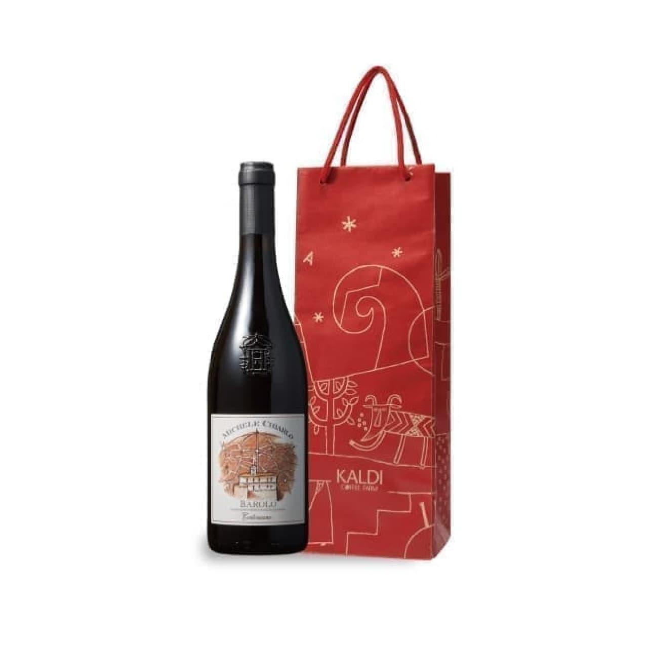 カルディから2020年の福袋--人気のコーヒーやお菓子、ワインなど盛りだくさん