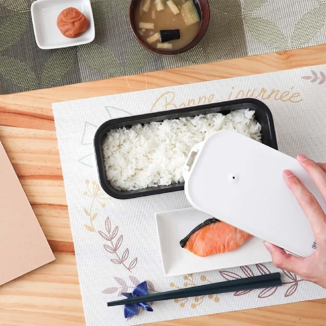 サンコーから、超小型炊飯器「おひとりさま用超高速弁当箱炊飯器」