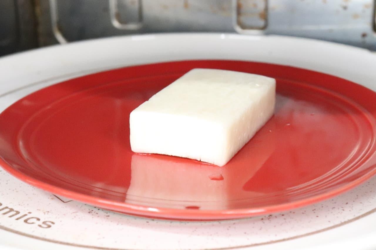 """ステップ4、カビが生える前に!お餅は""""ラップ&袋""""で冷凍保存しよう--電子レンジでの食べ方もご紹介"""
