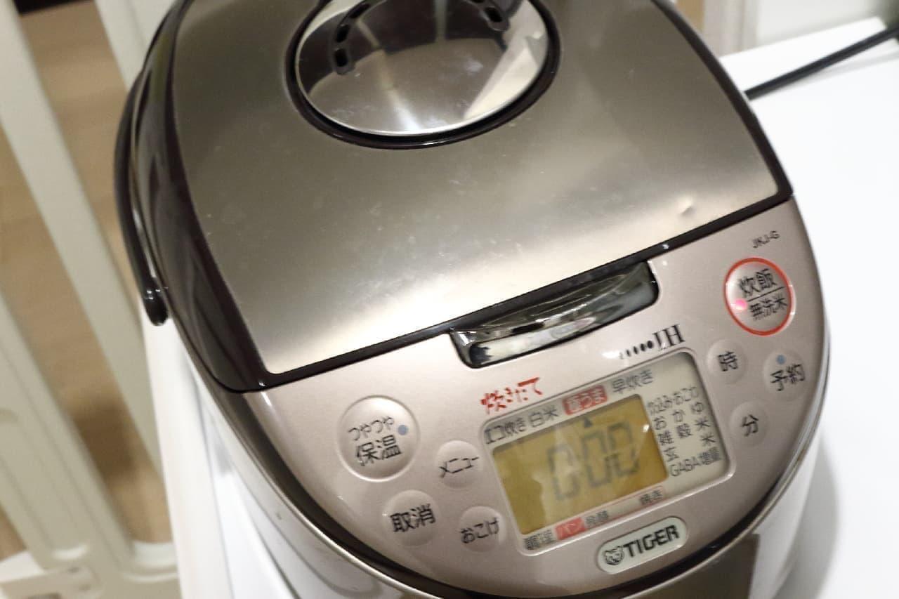 炊飯器で簡単!おから入りご飯--食物繊維たっぷり、ダイエットや健康増進に