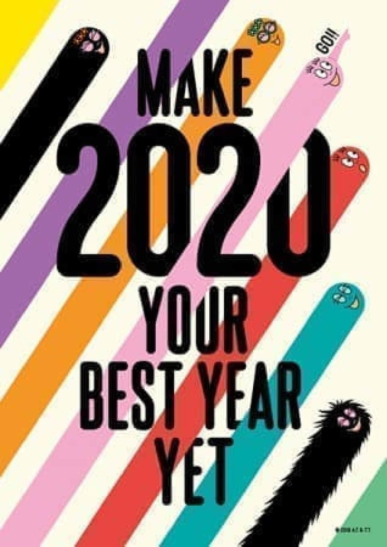 バーバパパのグッズで新年を盛り上げよう!PLAZAに記念プレートやパーティボックス登場