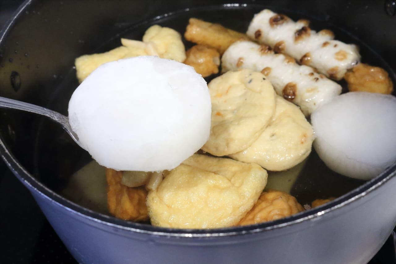 おでんの下茹で不要に!ダイコンの冷凍保存方法--味付け簡単、1人分の味噌汁にも便利