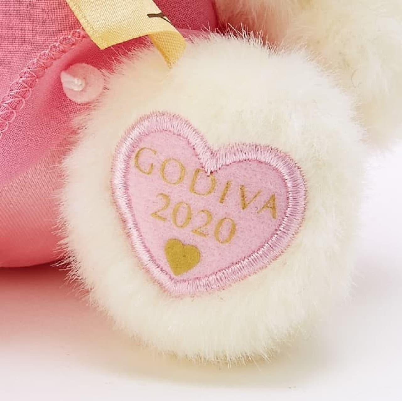 ハローキティがプリンセス風に--ゴディバのチョコ付き、可愛いギフトセット【バレンタイン】
