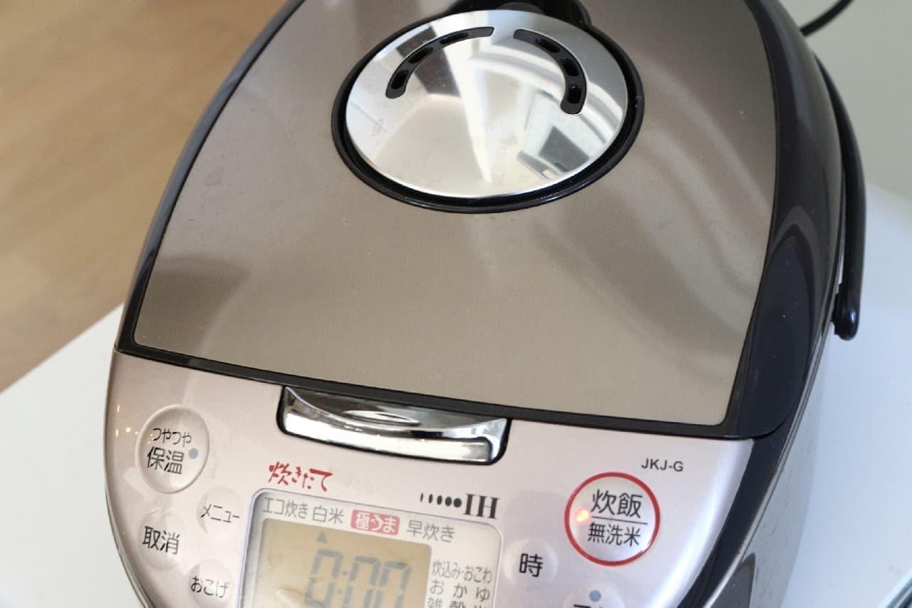 ステップ2、お米と同時に炊飯器で!ジャガイモの簡単調理法--ほくほく食感、ポテサラやじゃがバターに