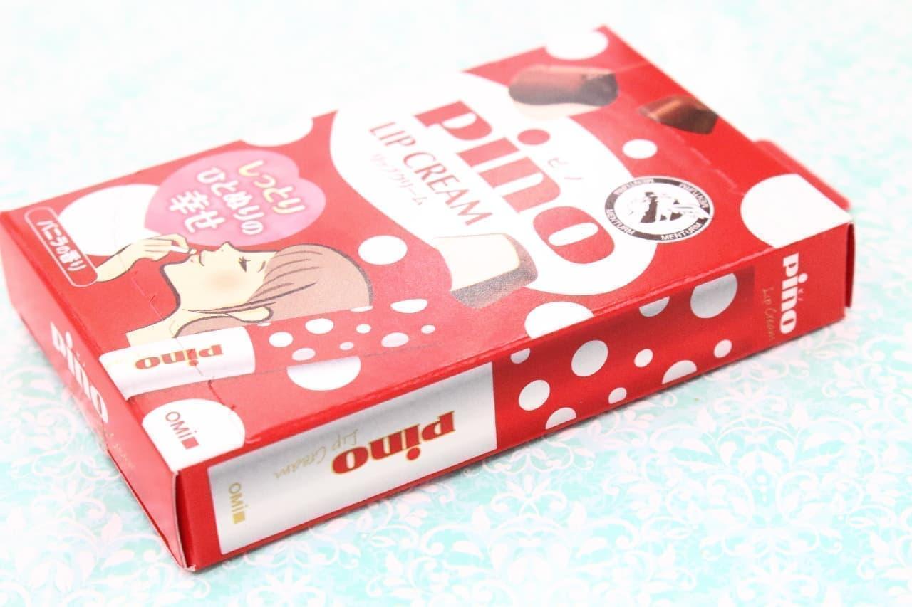 近江兄弟社が展開するリップクリーム商品「メンターム リップピノ」