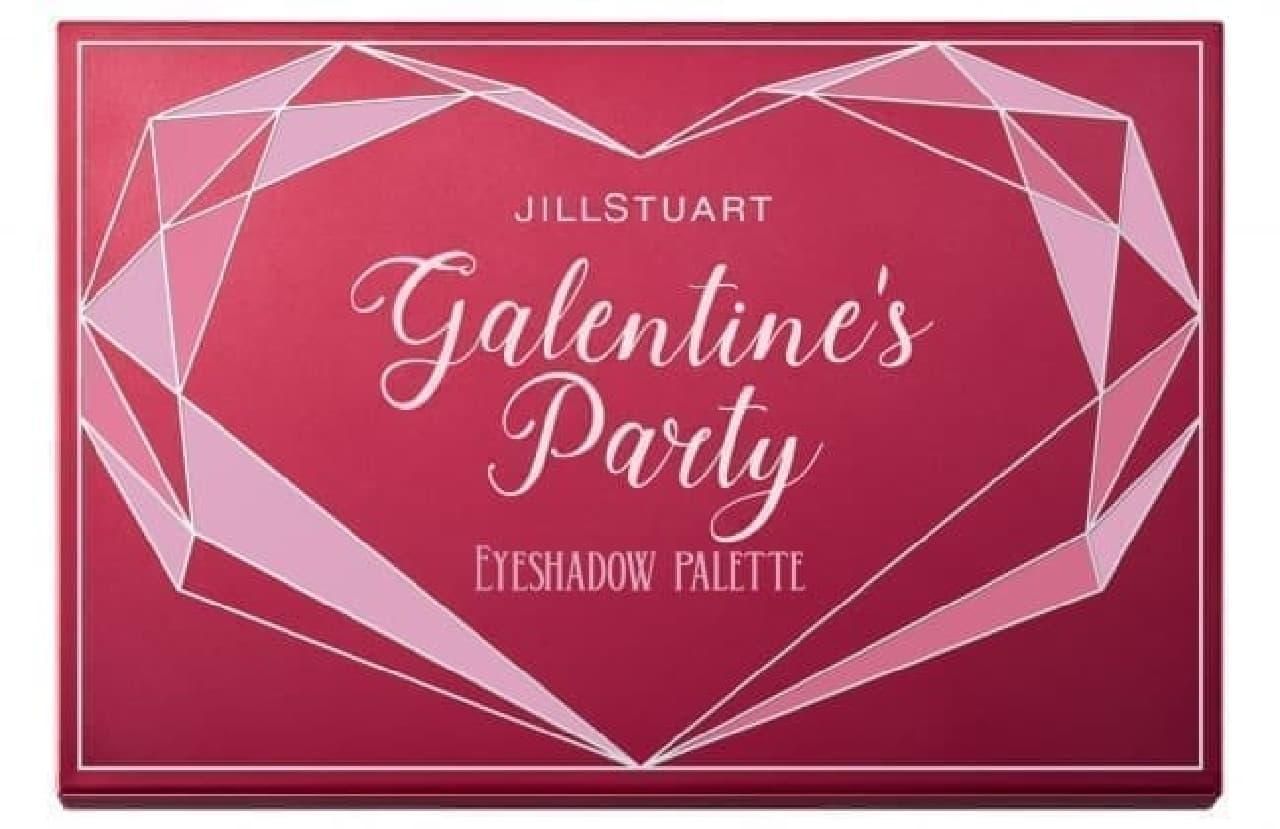 ジルスチュアート ビューティ「Galentine's Party(ギャレンタインズパーティー)」