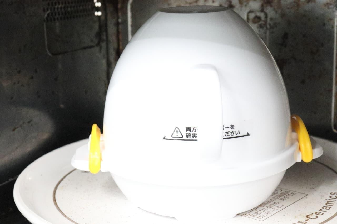 曙産業が展開する電子レンジ用調理器具「レンジでらくチン ゆでたまご4個用」