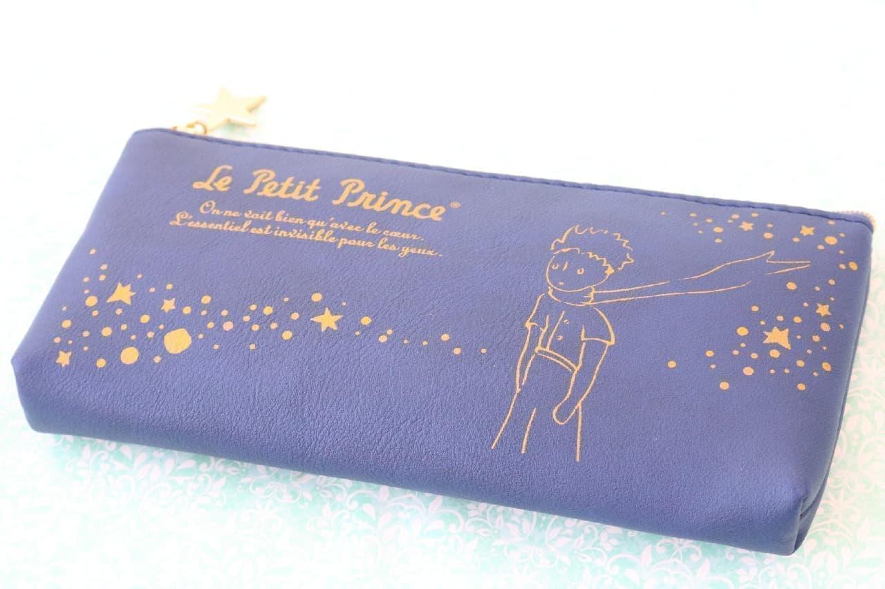 星の王子さま×メリーチョコレート 星型チョコレート(ペンポーチ)