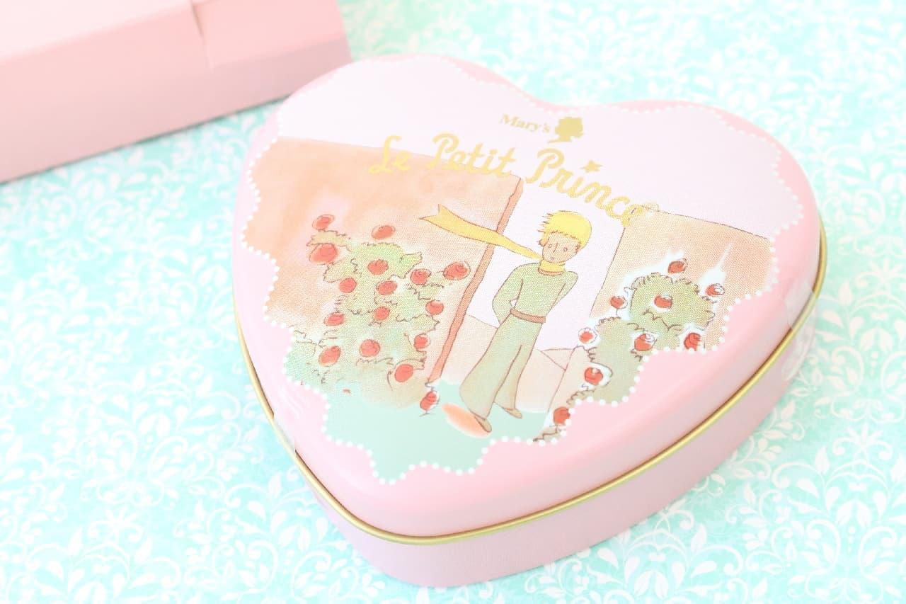 「星の王子さま×メリーチョコレート」のペンポーチが可愛い--本やハート型の缶も注目【バレンタイン】