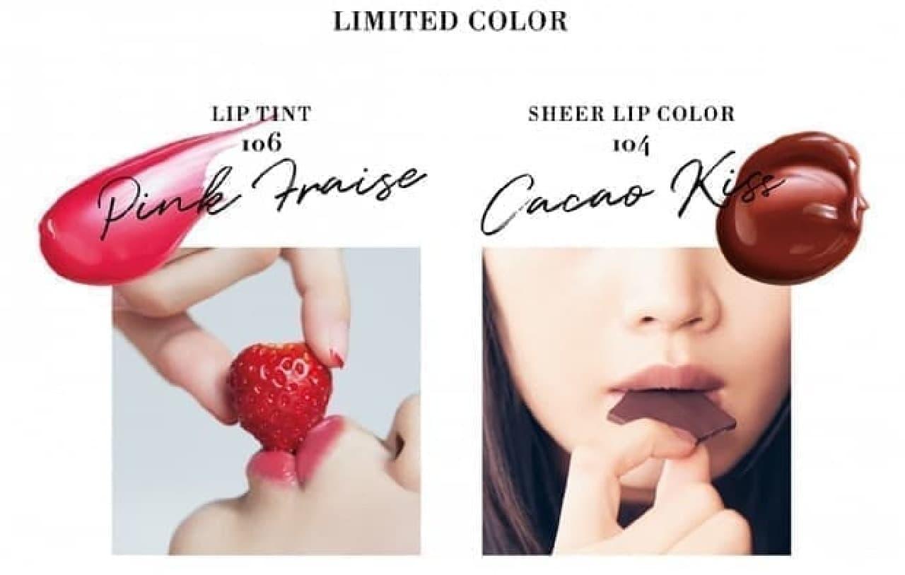 オペラ「リップティント N」と「シアーリップカラー RN」バレンタイン限定色