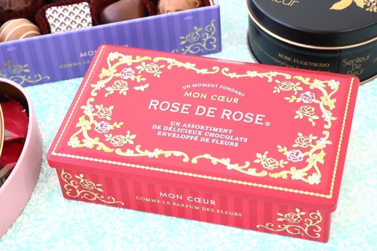モロゾフ「ローズ デ ローズ」や神戸風月堂「ゴーフルショコラ」に注目♪--バレンタインの可愛いギフト缶3選