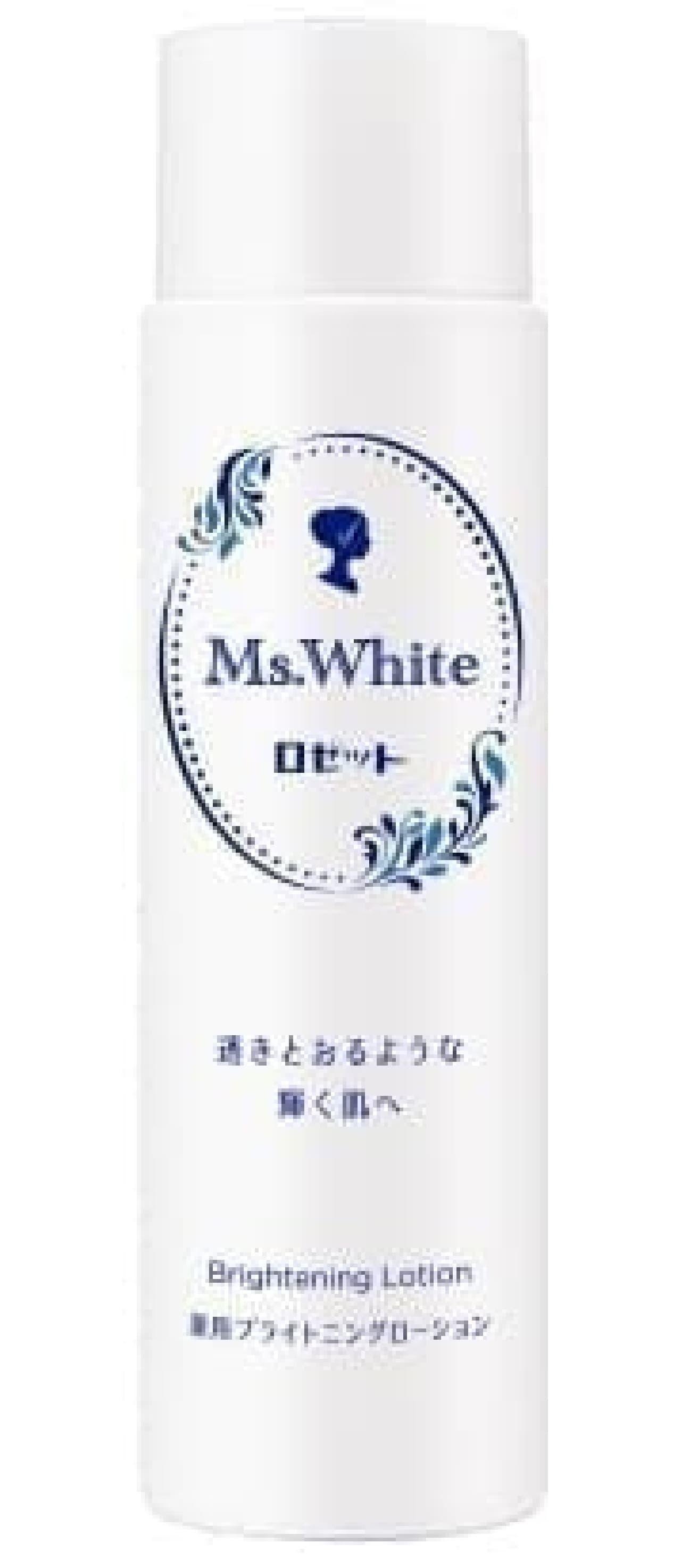ミズ・ホワイトの薬用ブライトニングローション
