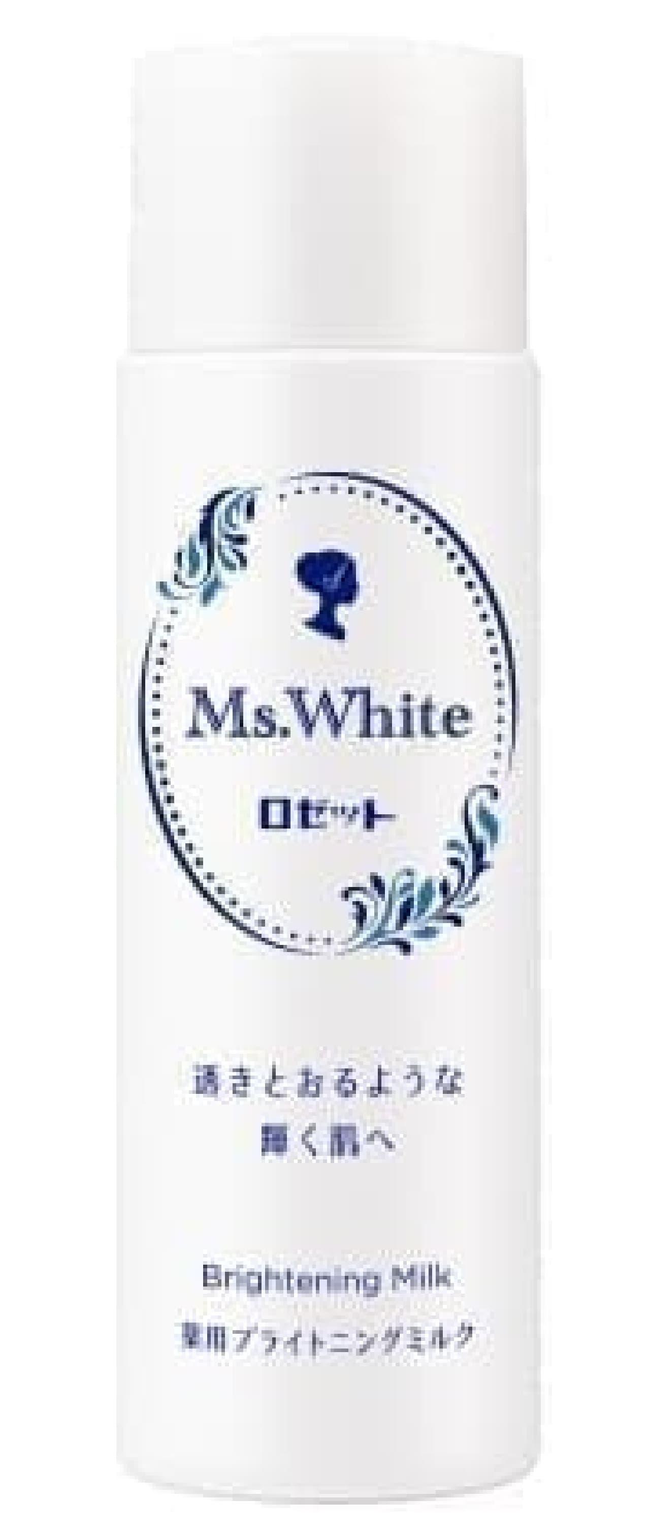 ミズ・ホワイトの薬用ブライトニングミルク