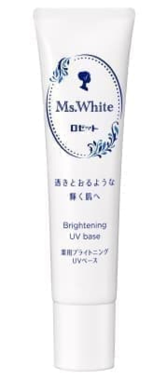 ミズ・ホワイトの薬用ブライトニングUVベース