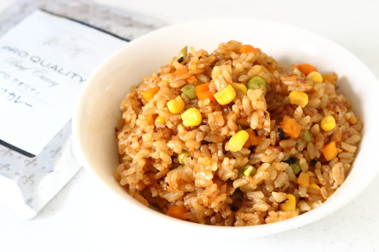 炊飯器で簡単♪「カレーピラフ」のレシピ--レトルトカレーで味付け、お弁当にぴったり