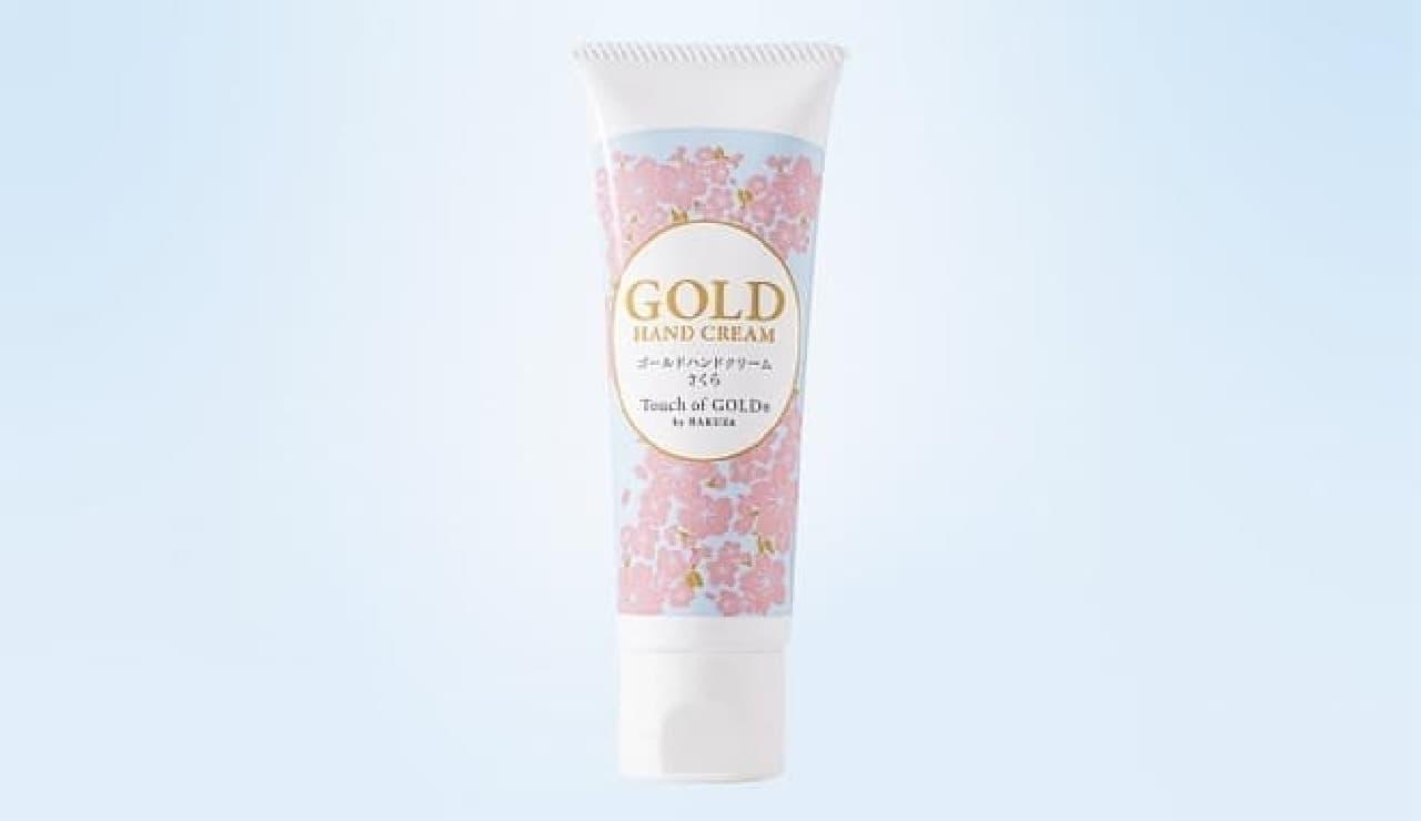 ゴールドハンドクリーム さくら