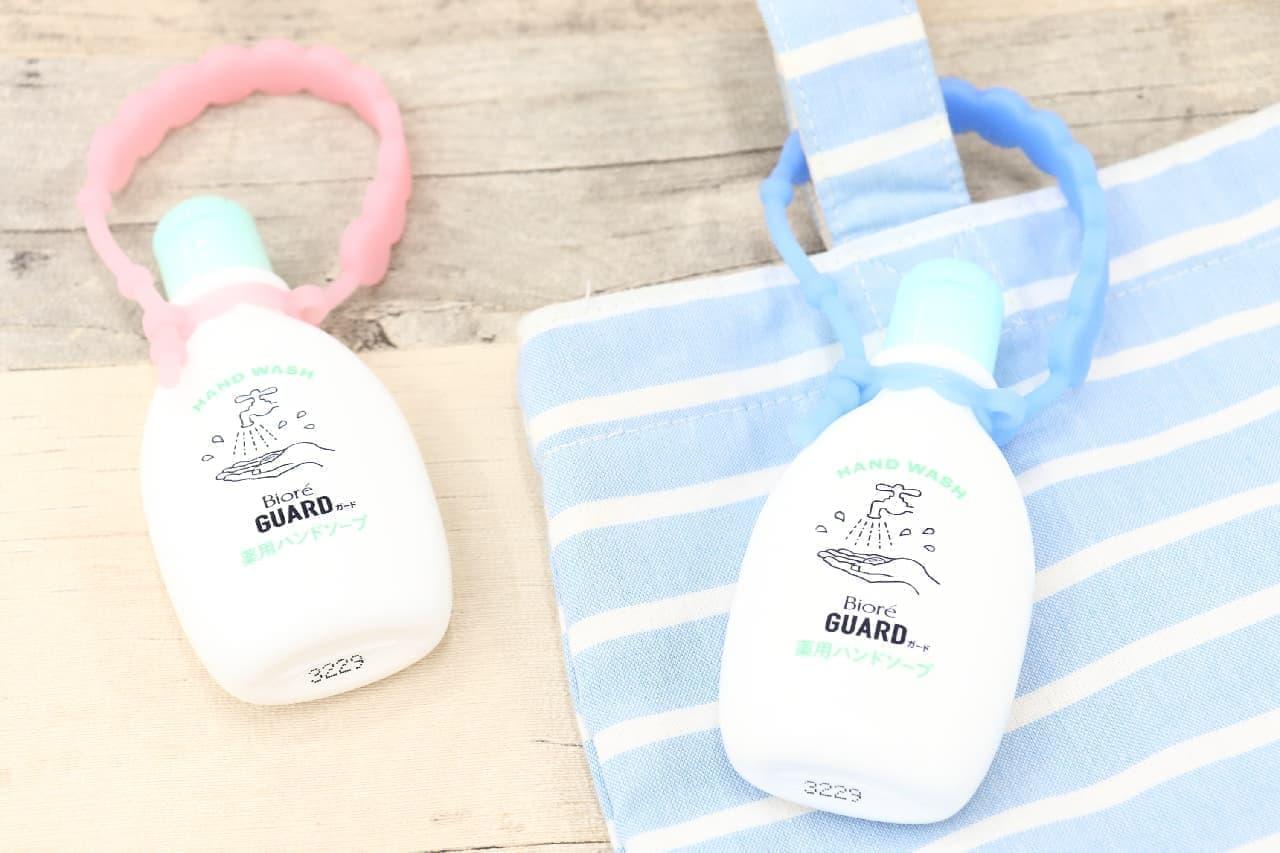感染症予防に!ビオレガード 薬用ハンドソープ(おでかけホルダー付き)--外出時の手洗いに、汚れ・バイ菌をしっかりオフ