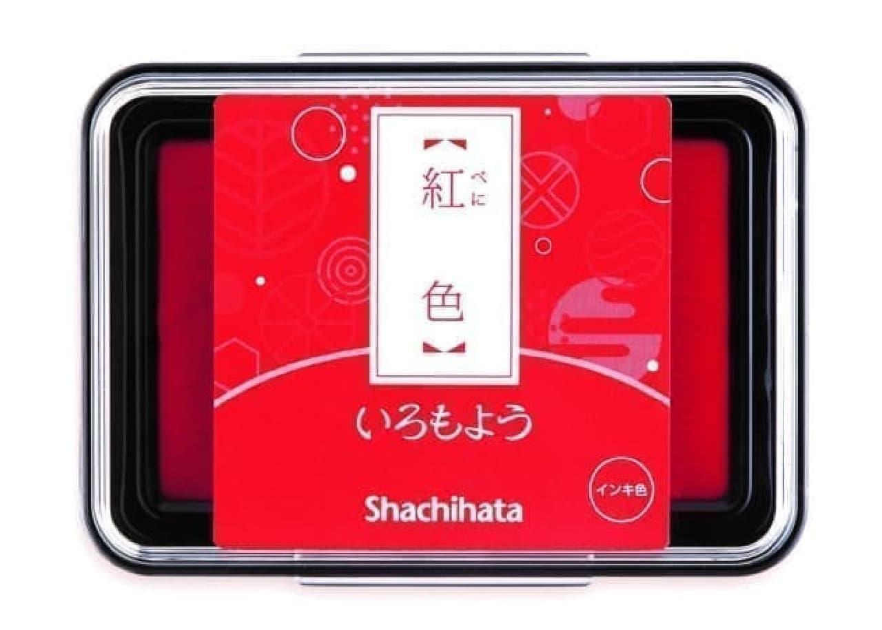 スタンプアート向けのスタンプパッド「いろもよう」がシヤチハタから