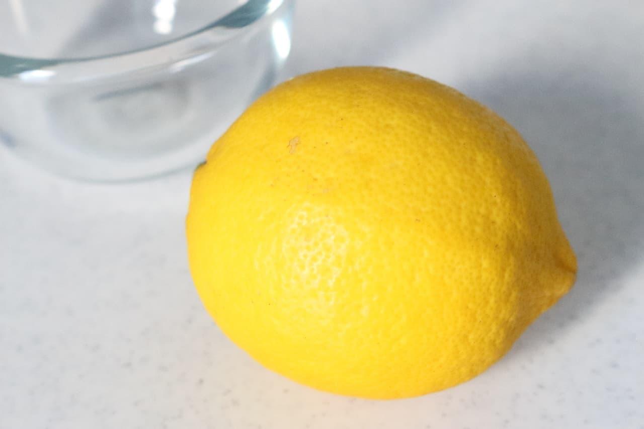 果汁をたっぷり取れる♪レモンの簡単な絞り方--電子レンジ×フォークで絞り器いらず