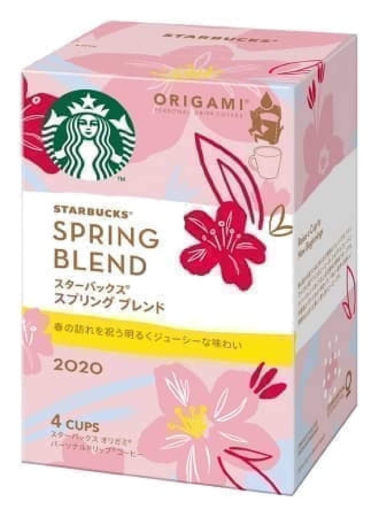 春限定「スターバックス スプリング チアー ギフト」--桜色のカップ&ホルダーが可愛い