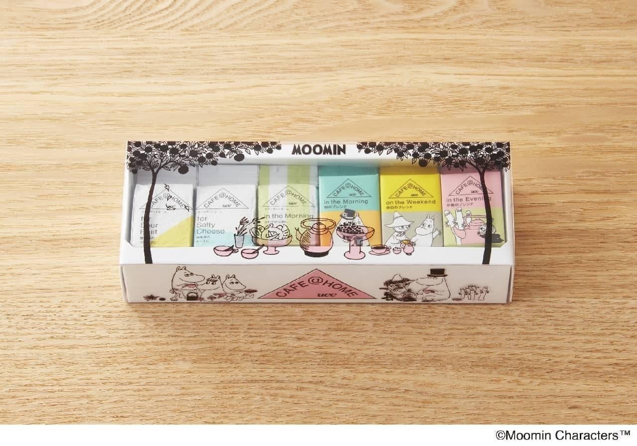 UCCから「CAFE@HOME ムーミンシリーズ」--可愛いパッケージ入りコーヒー、ギフトボックスも
