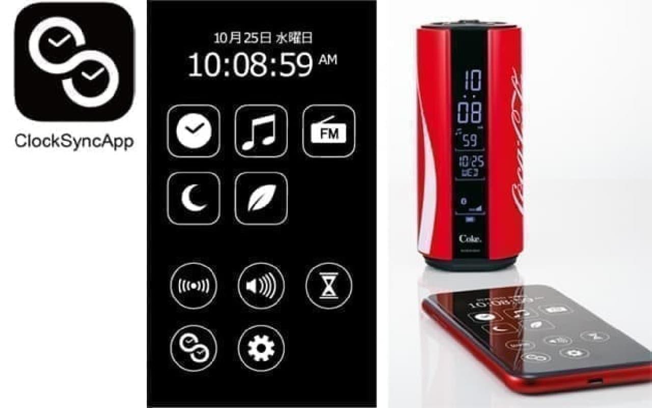 「コカ・コーラ」缶そっくりのスピーカークロック--防水&高音質でアウトドア向き