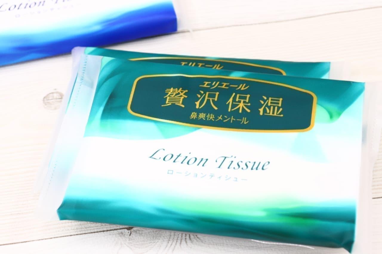不快な鼻詰まりをスーッと♪「贅沢保湿 鼻爽快メントール」--6種のハーブ香る皮膚に優しい保湿ティッシュ