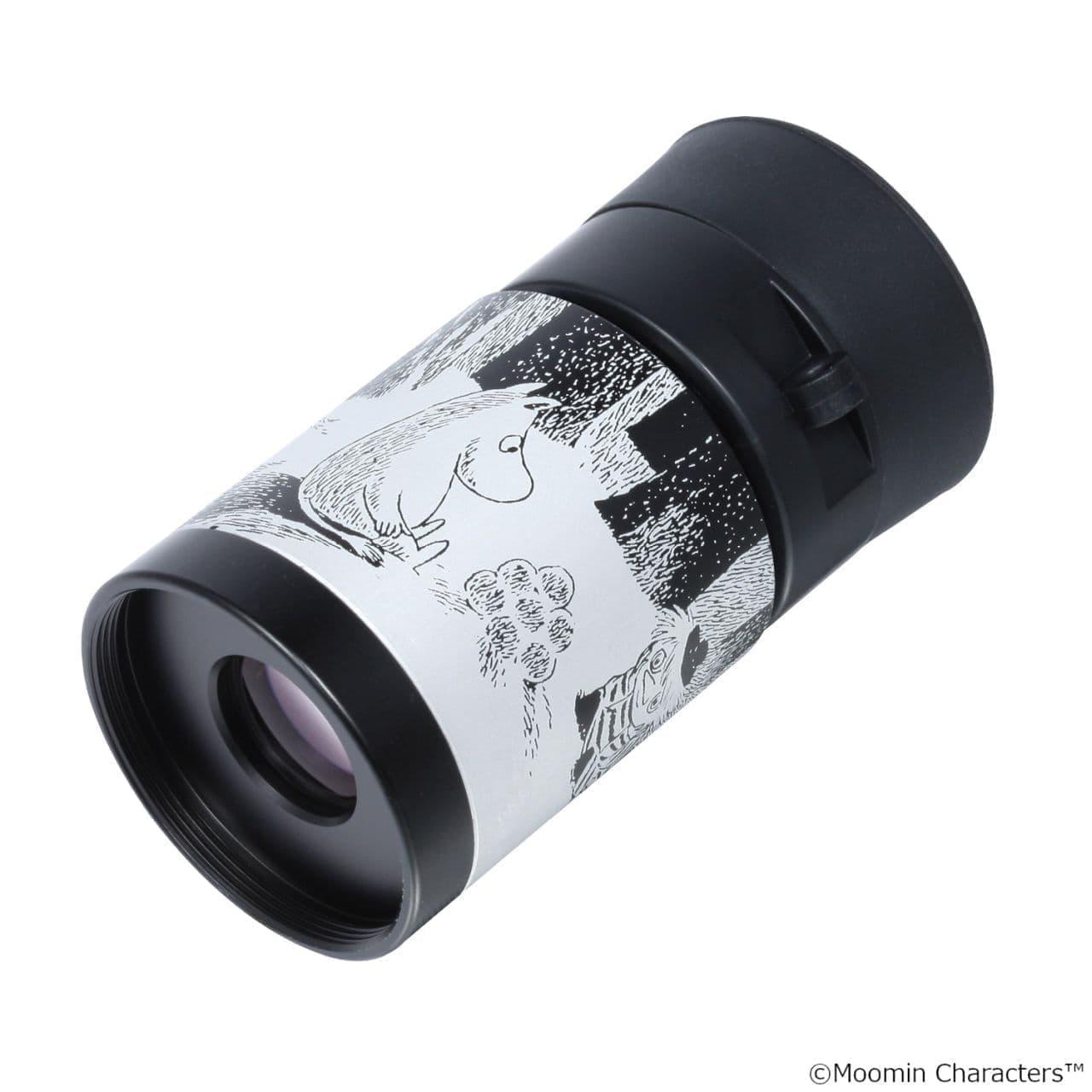 可愛いムーミンの単眼鏡「MOOMIN H4×12」がビクセンから--美術館巡りに便利なケース付き