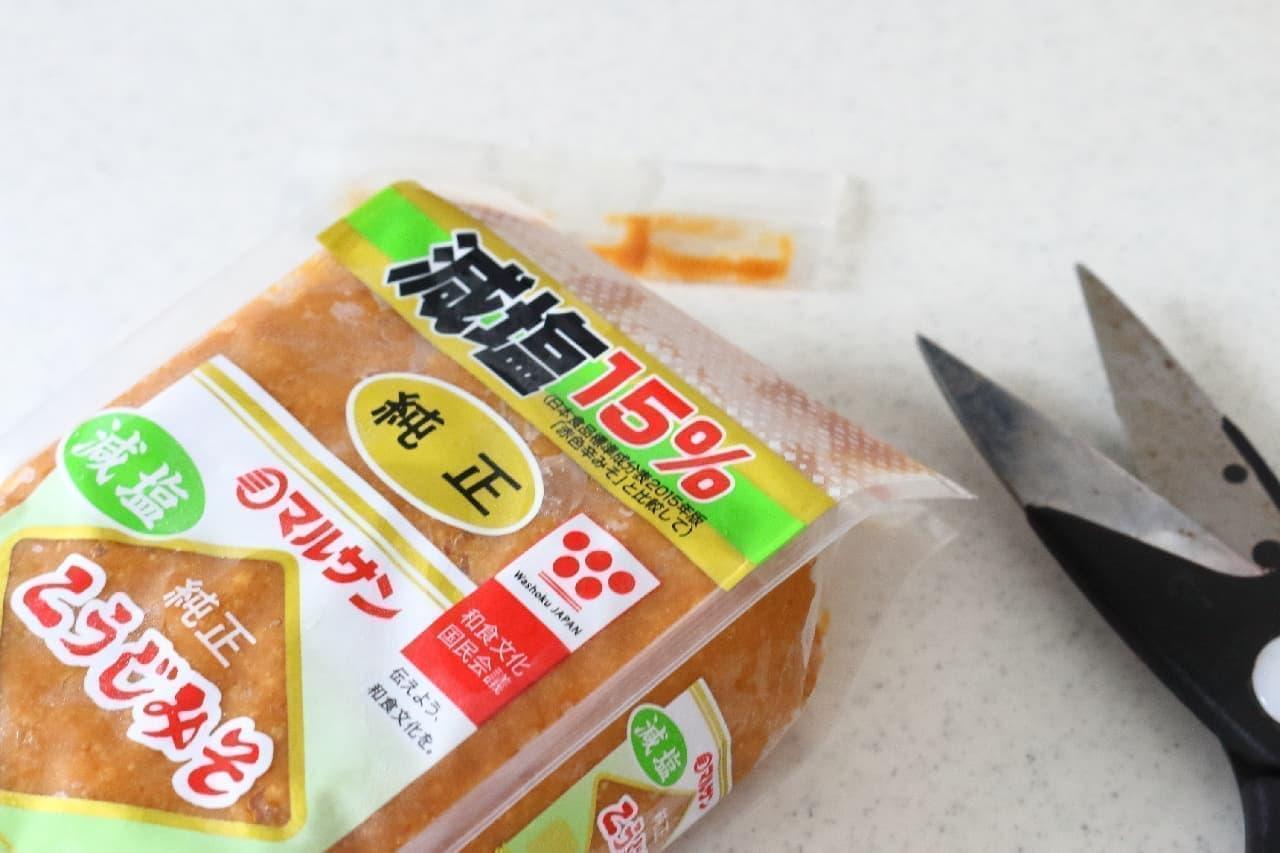 超簡単!味噌をきれいに詰め替える裏ワザ--冷凍すれば袋からスルッと♪
