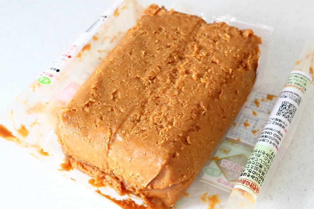 ステップ2、冷凍保存した味噌の袋を切り開きます