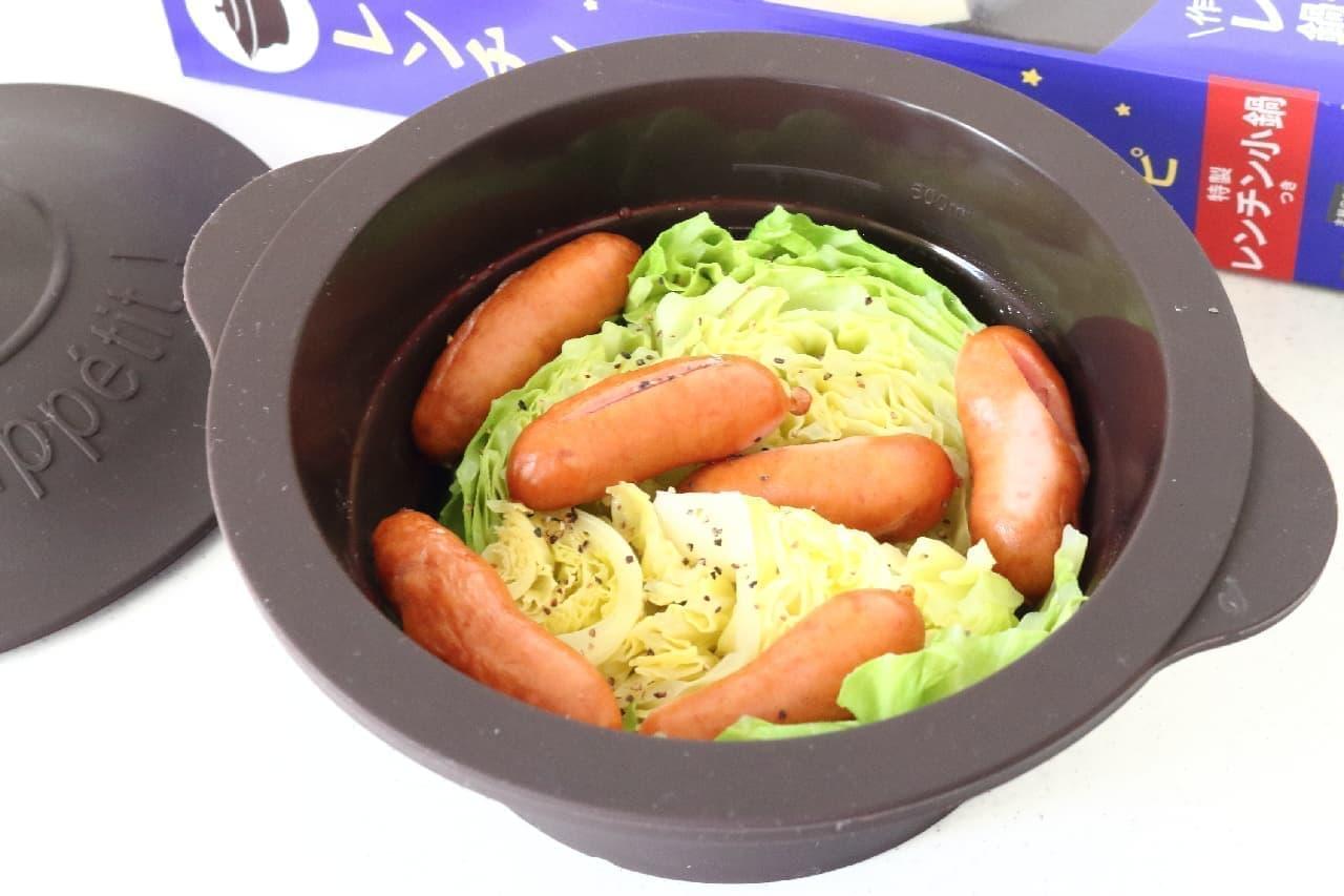 便利なお鍋付きムック「レンチン小鍋で!太らない夜遅レシピ」--野菜たっぷり&糖質オフをスピーディーに